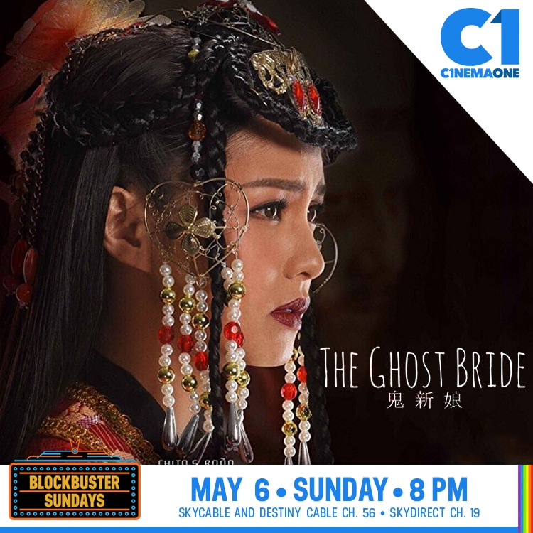 "Kim Chiu comes out as ""The Ghost Bride"" on Cinema One"