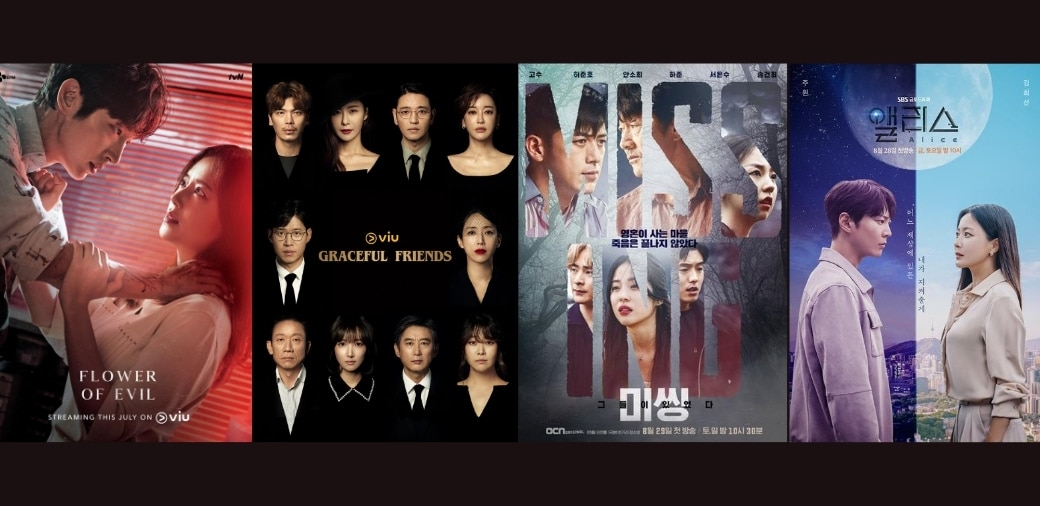 """""""Flower of Evil,"""" """"Graceful Friends,"""" and more K-dramas set to exhilarate VIU & SKY Subscribers"""