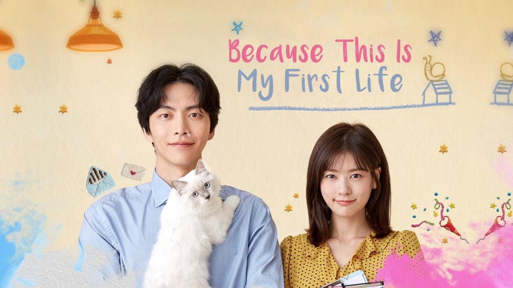 Koreanovela hit Because This Is My First Life premieres first in the country via Asianovela Channel