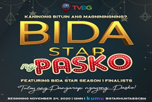 "A dream comes true in ""Bida Star ng Pasko"" on December 15"