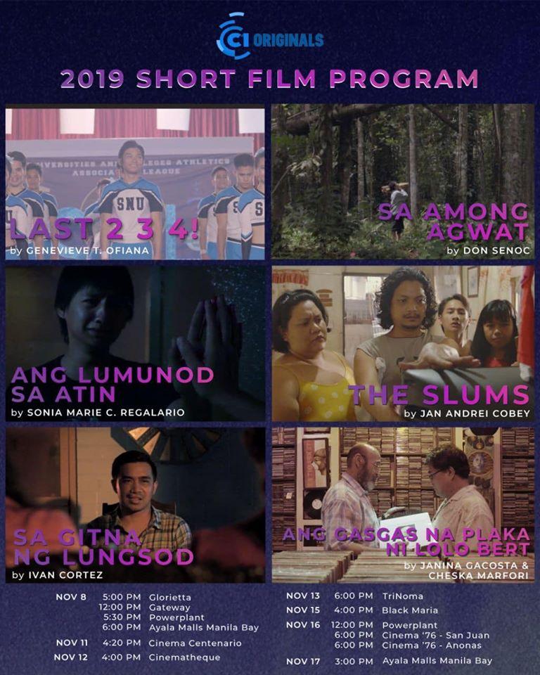 Cinema One Originals 2019 short film program