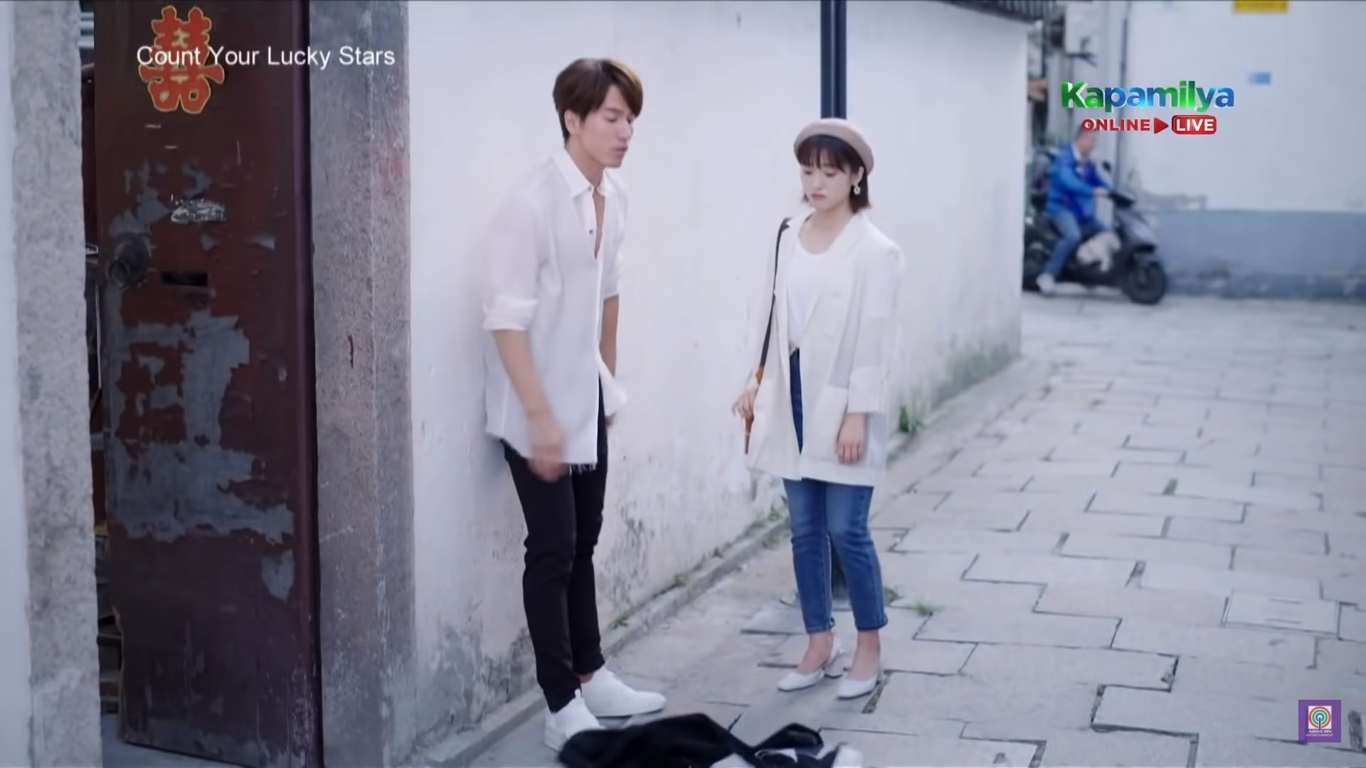 Jerry Yan and Shen Yue