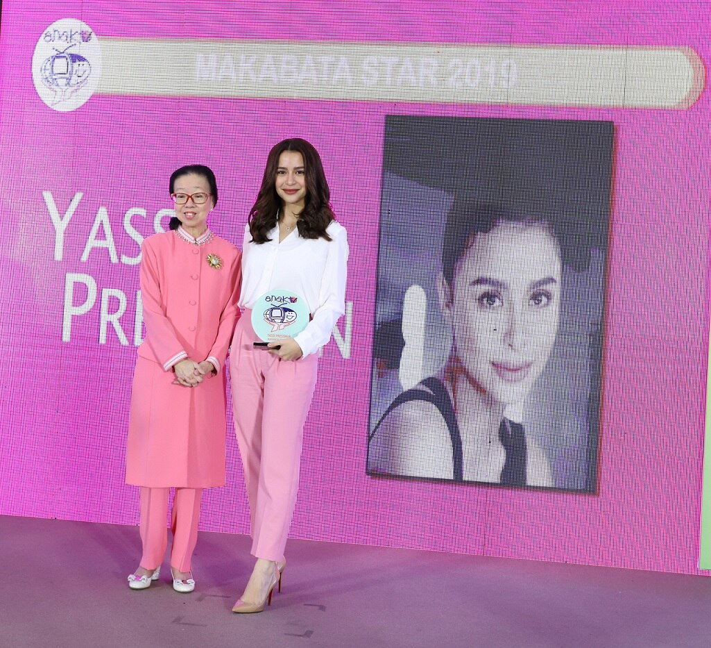 FPJAP's Yassi Pressman was honored at the Anak TV Awards