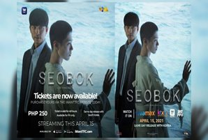 """Gong Yoo and Park Bo Gum's """"Seobok"""" streams in PH on iWantTFC, KTX.PH this April 15"""