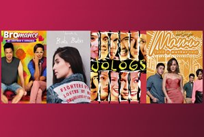 15 free films to watch on Star Cinema, Cinema One YouTube channels via Super Stream