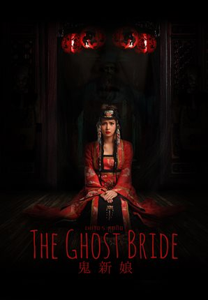 https://data-corporate.abs-cbn.com/corp/medialibrary/dotcom/isd-catalog/the-ghost-bride-clean.jpg?ext=.jpg