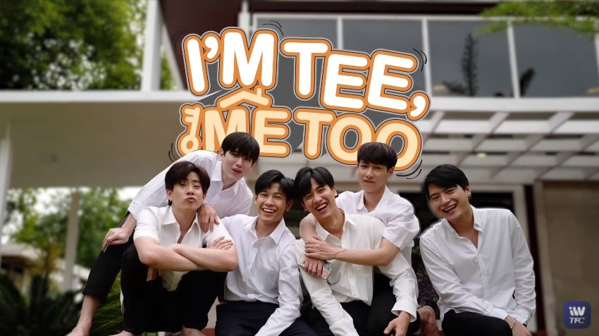 "Six Thai stars find friendship in new series ""I'm Tee, Me Too"" streaming on iWant TFC"