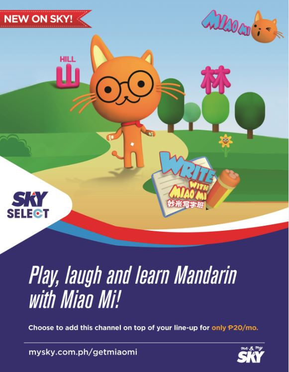 Why your kids should learn Mandarin