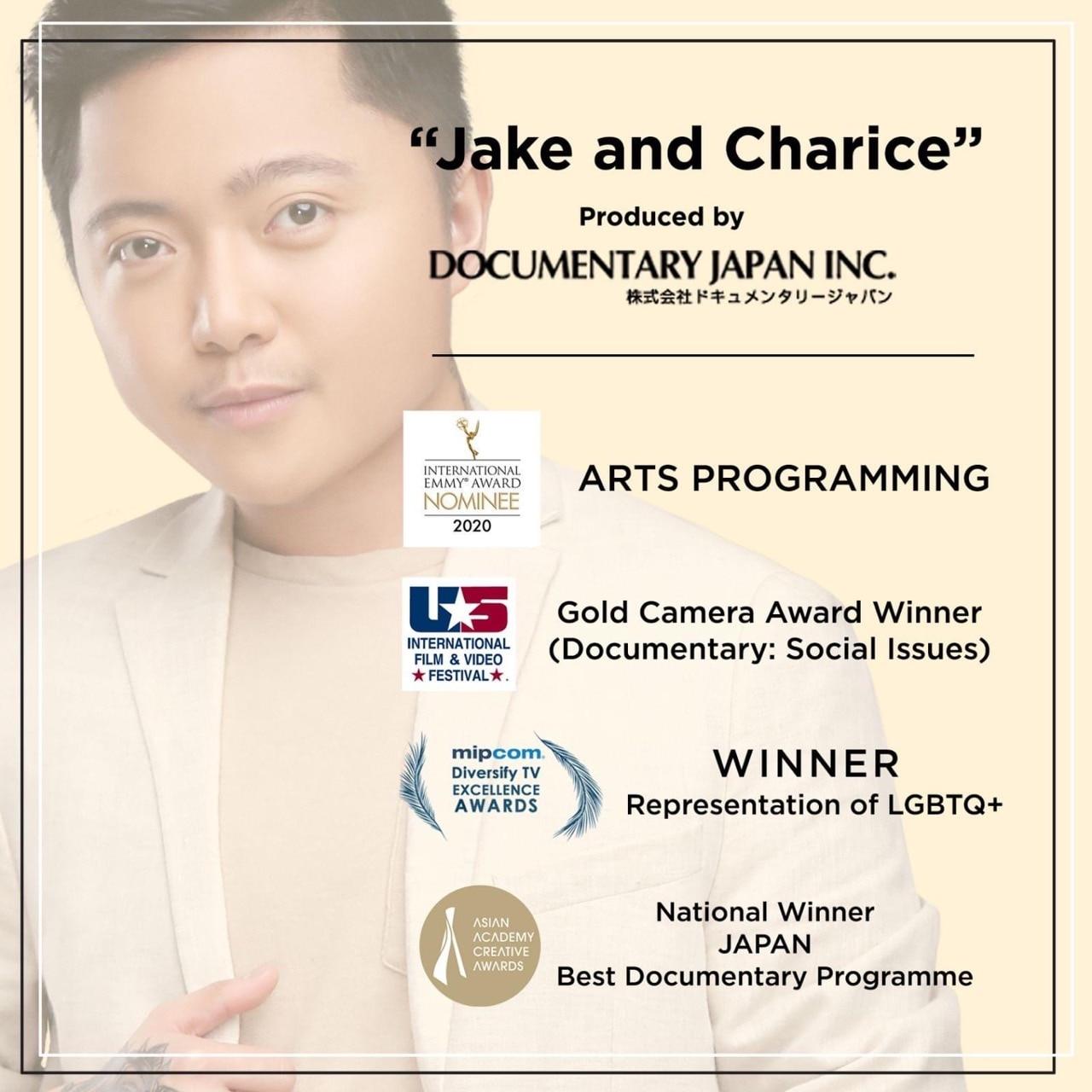Jake and Charice docu awards