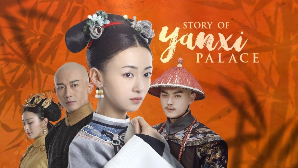 Record-breaking Chinese Drama